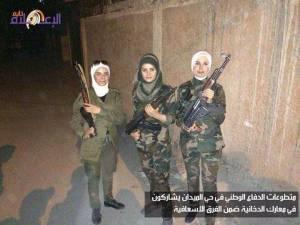 National Defense volunteer girls