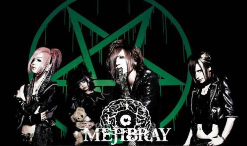 mejibray