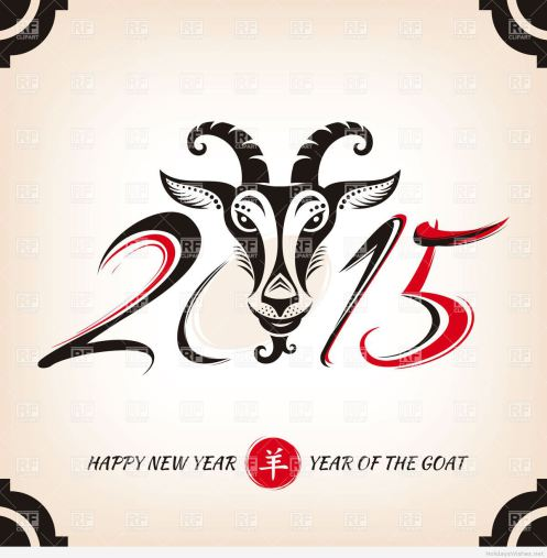 Year-of-goat-happy-new-year-2015